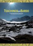 Bardo Cover Thumbnail