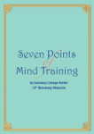 Seven Points of Mind Training thumbnail